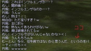 PTうち.JPG